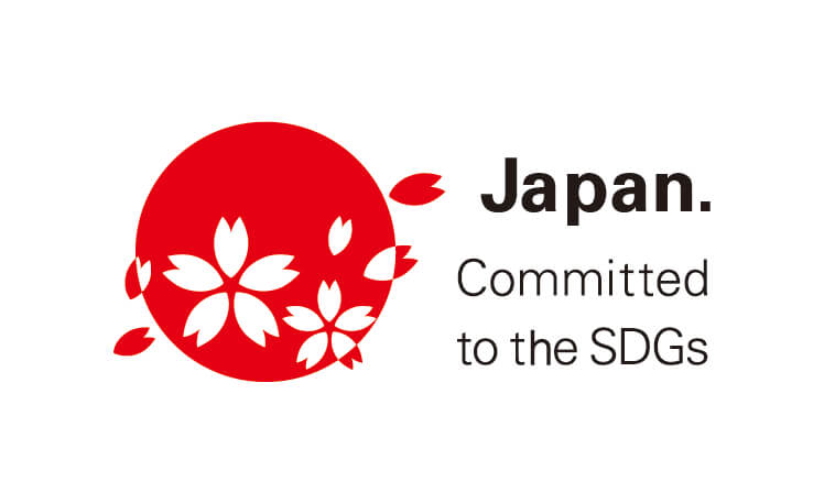 Japan Committed to the SDGs
